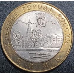 Rusija 10 rublių, 2004 Kemė