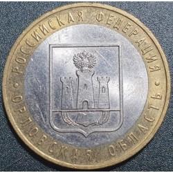 Rusija 10 rublių, 2005 Oriolo sritis
