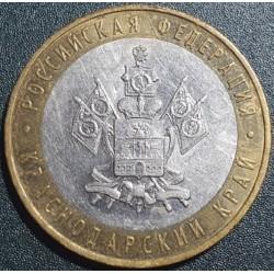 Rusija 10 rublių, 2005 Krasnodaro kraštas