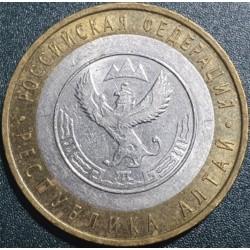 Rusija 10 rublių, 2006 Altajaus Respublika