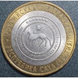 Rusija 10 rublių, 2006 Sachos (Jakutijos) Respublika