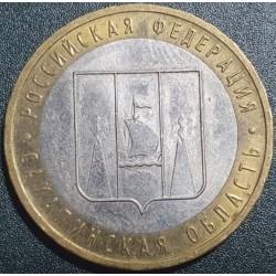 Rusija 10 rublių, 2006 Sachalino sritis