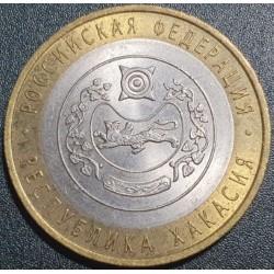 Rusija 10 rublių, 2007 Chakasijos Respublika