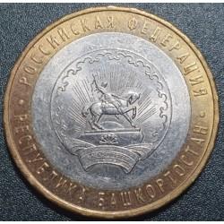 Rusija 10 rublių, 2007 Baškortostano Respublika