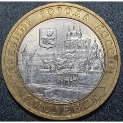 Rusija 10 rublių, 2008 Smolenskas