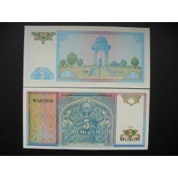Uzbekistanas 5 somai, 1994 P-75a