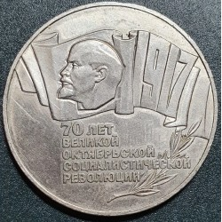 Russia USSR 5 rubles, 1987...