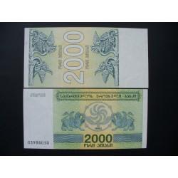 Gruzija 2000 Kuponi, 1993 P-44