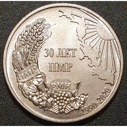 Padniestrė 1 rublis, 2020 30th Transnistria