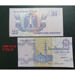 Egiptas 25 Piastres, 1999-12-02 P-57b.24