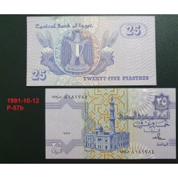 Egiptas 25 Piastres, 1991-10-12 P-57b
