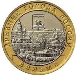 Rusija 10 rublių, 2019 Vyazma