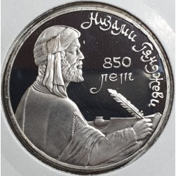 Rusija TSRS 1 rublis, 1991 850th Nezami Ganjavi Proof