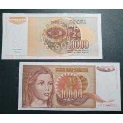 Jugoslavija 10 000 dinarų, 1992 P-116a