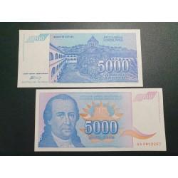 Jugoslavija 5000 dinarų, 1994 P-141a