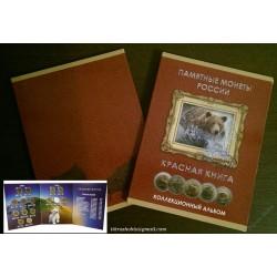 Albumas Rusijos 1991-1994 raudonoji knyga