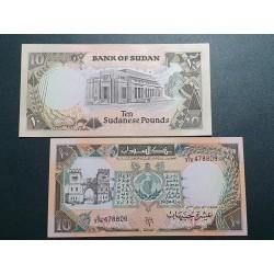 Sudanas 10 Sudanese Pounds, 1991 P-46