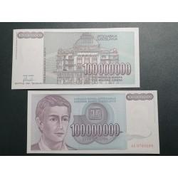 Jugoslavija 100 mln. dinarų, 1993 P-124a