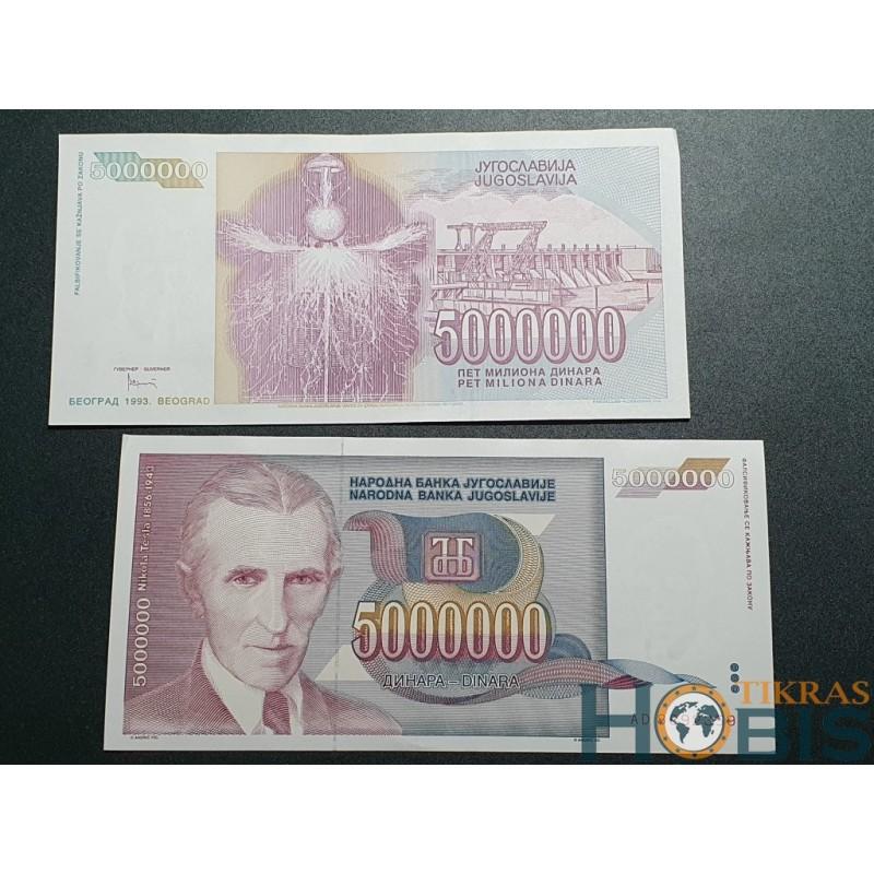 Jugoslavija 5 mln. dinarų, 1993 P-121a