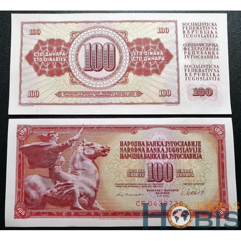Jugoslavija 100 dinarų, 1981 P-90b