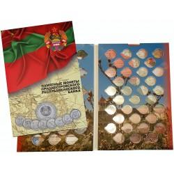 Album Transnistria for rubles