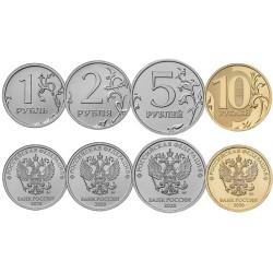 Rusija 1, 2, 5, 10 rublių, 2020 rinkinys