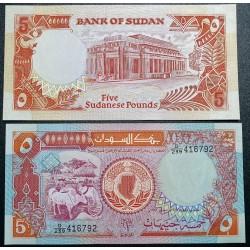 Sudanas 5 Pounds, 1991 P-45