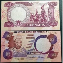 Nigerija 5 nairos, 2005 P-24i
