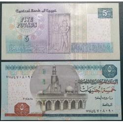 Egiptas 5 Pounds, 2008 P-63c