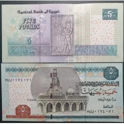 Egiptas 5 Pounds, 2006...