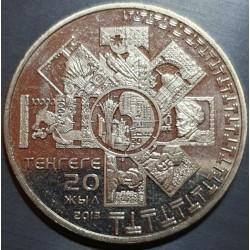 Kazachstanas 50 tengių, 2013 Valiutos 20 metų UC108
