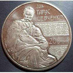 Kazachstanas 50 tengių, 2014 T. Ševčenkos 200 KM294