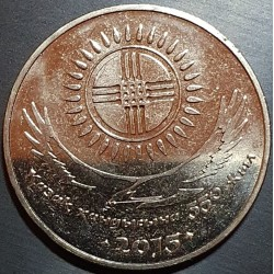 Kazachstanas 50 tengių, 2015 chanato 550 KM319
