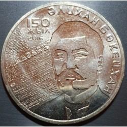 Kazachstanas 100 tengių,...