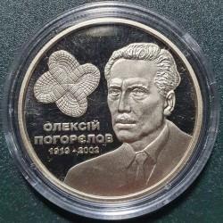 Ukraina 2 grivinos, 2019 100th Aleksei Pogorelov UC385