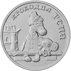 Rusija 25 rubliai, 2020...