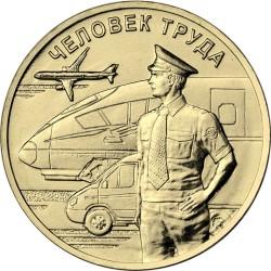 Rusija 10 rublių, 2020 Transporto darbuotojas UC1007