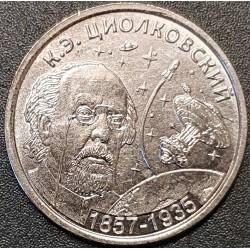 Padniestrė 1 rublis, 2017 160 K.Ciolkovskio UC148
