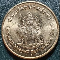 Indija 5 rupijos, 2012 Motina Vaišno Devi KM429