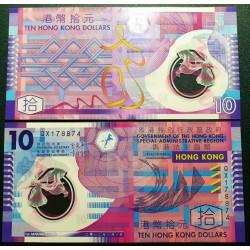 Honkongas 10 dolerių, 2012...