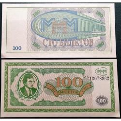 Rusija 100 bilietų, 1994...