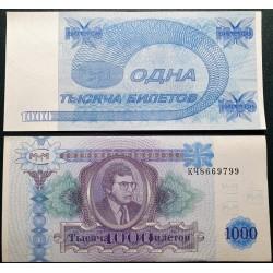Rusija 1000 bilietų, 1994...