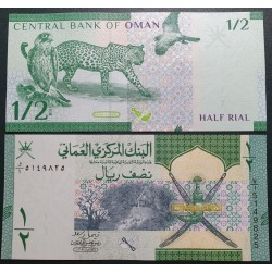Oman 1/2 rial, 2020 P-51