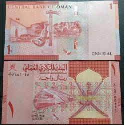 Omanas 1 rialas, 2020 P-52