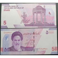 Iranas 50000 rialų, 2021