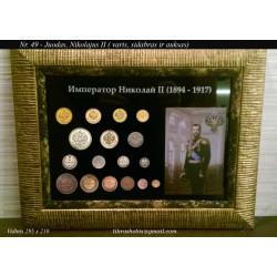 Rėmelis Rusijos monetoms Nr. 49 - 1894-1917 Nikolajus II