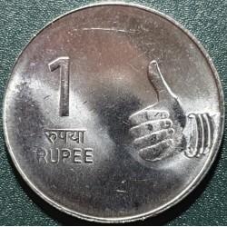 India 1 rupee, 2009 KM331