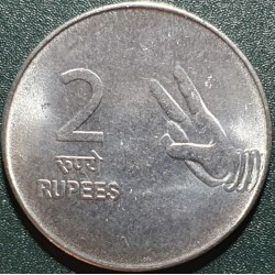 Indija 2 rupijos, 2009 KM327