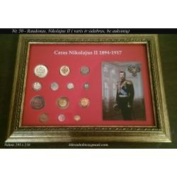 Rėmelis Rusijos monetoms Nr. 50 - 1894-1917 Nikolajus II