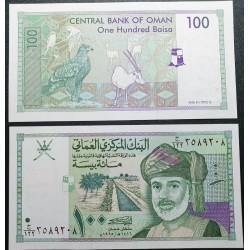 Omanas 100 Baisa, 1995 P-31
